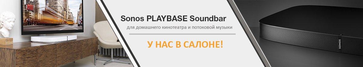 Cаундбар SONOS Playbase