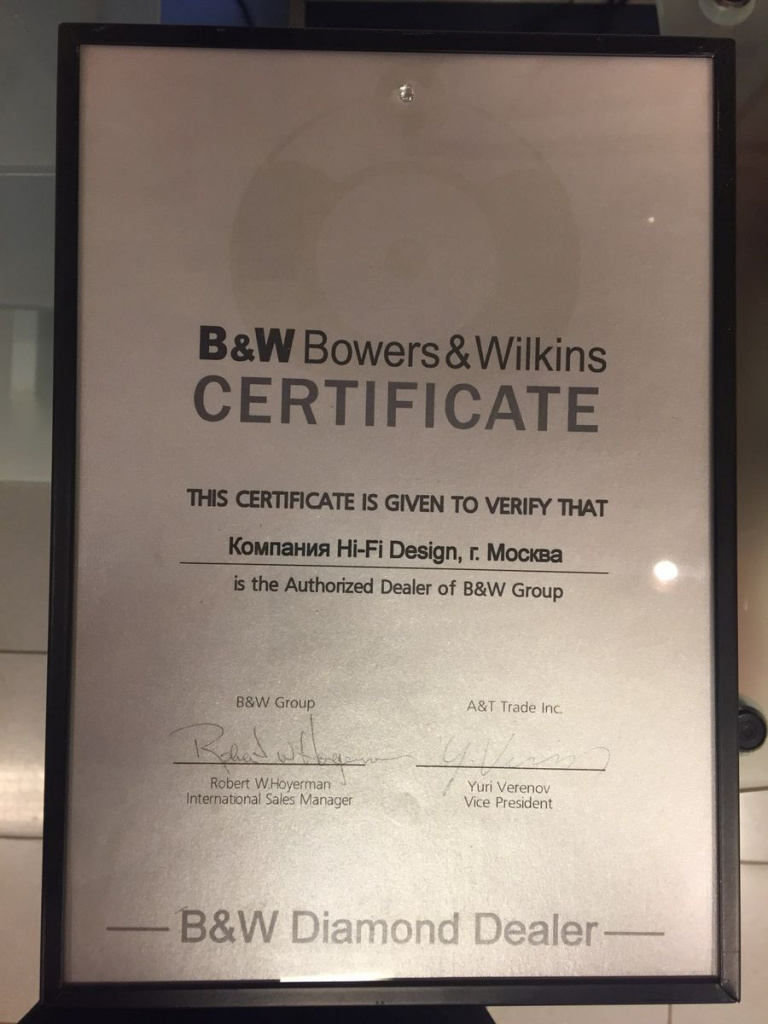 certificate-b-and-w.jpg